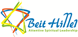 beit-hillel-logo-english-cropped