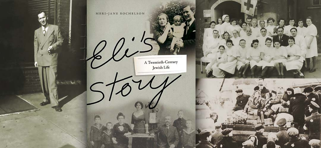 Targum Shlishi Helped Support Research For Eli's Story: A Twentieth Century Jewish Life, By Meri-Jane Rochelson